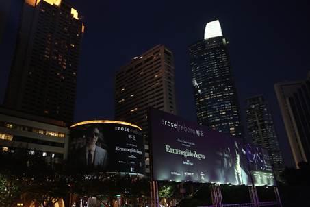 Ermenegildo Zegna,movie,a rose reborn,premiere,Shanghai